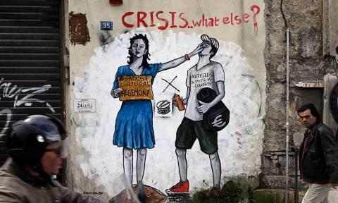 Bloomberg: Οι Έλληνες «ζωγραφίζουν» την κρίση (photos)