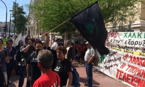 Συγκέντρωση στο ΣτΕ για τις Σκουριές Χαλκιδικής (Photos - Video)