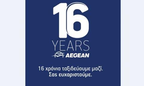Η Aegean «κερνάει» για τα 16 κεράκια στην τούρτα της!