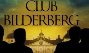 Από 11 έως 14 Ιουνίου η συγκέντρωση της Λέσχης Μπίλντεμπεργκ