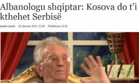 Αλβανός λόγιος: Το Κοσσυφοπέδιο θα επιστραφεί στη Σερβία