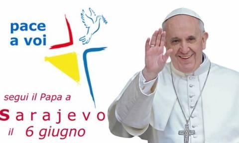 Σαράγεβο: Συνάντηση των τεσσάρων μεγαλύτερων θρησκευτικών κοινοτήτων υπό τον Πάπα Φραγκίσκο