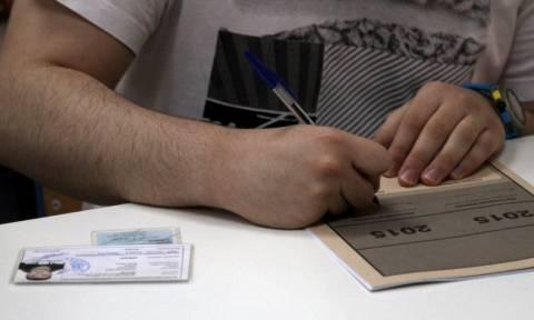 Πανελλήνιες 2015: Δείτε τα θέματα στα σημερινά (04/06) μαθήματα των ΕΠΑΛ