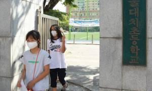 Συναγερμός στη Νότια Κορέα: Τρίτος νεκρός από MERS