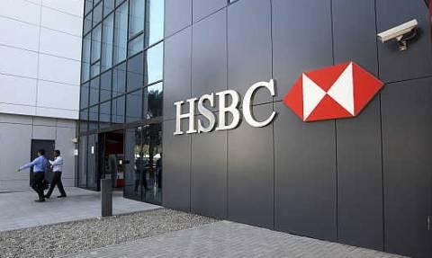 Τέλος στην έρευνα εις βάρος της HSBC-Της επιβλήθηκε πρόστιμο 40 εκατ. ελβετικών φράγκων