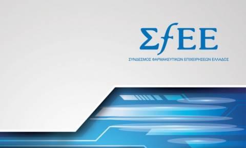 ΣΦΕΕ: Νέα σελίδα εποικοδομητικής συνεργασίας με το υπουργείο Υγείας