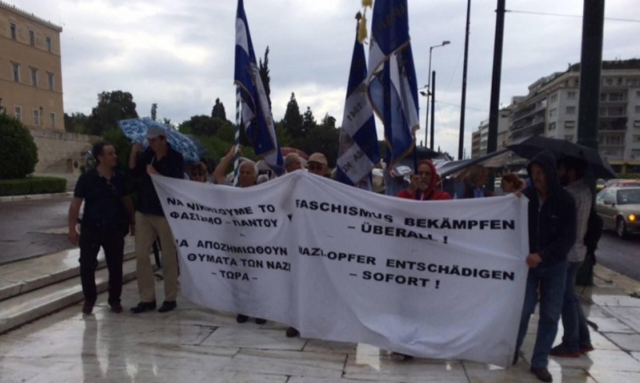 Διαδήλωση στο Σύνταγμα από Γερμανούς ακτιβιστές για το Δίστομο (Photos)