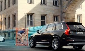 Volvo: Διεθνές συνέδριο για την ασφάλεια στο Γκέτεμποργκ