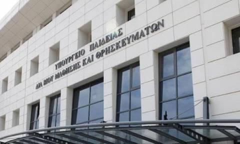 Την ερχόμενη εβδομάδα σε διαβούλευση το πολυνομοσχέδιο του υπουργείου Παιδείας
