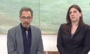 Συνάντηση Κωνσταντοπούλου με Τσακνή για την ΕΡΤ