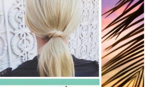 Αυτό το ponytail δείχνει τέλειο ακόμη και σε κοντά μαλλιά!