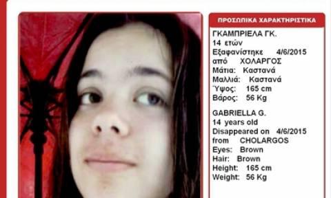 Εξακολουθεί να αγνοείται η 14χρονη από το Χολαργό