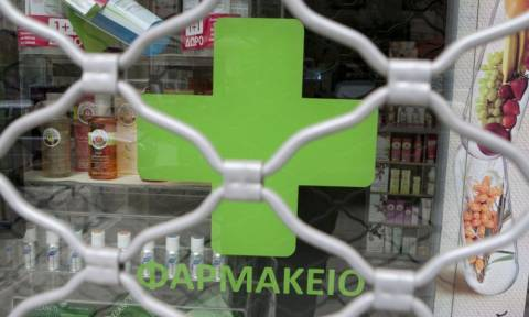 Πανελλαδική 24ωρη απεργία των φαρμακοποιών την προσεχή Τετάρτη