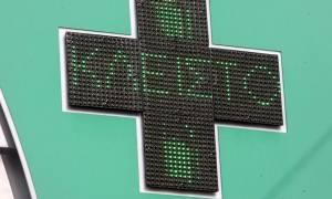 Κλειστά την Τετάρτη τα φαρμακεία σε όλη τη χώρα