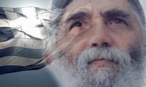 Άγιος και για τη ρουμανική εκκλησία ο Γέροντας Παϊσιος
