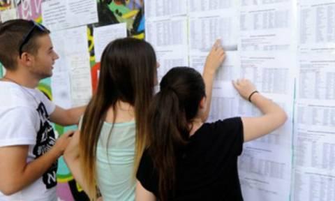 Πανελλήνιες 2015: Πότε ανακοινώνονται οι βαθμοί - Οι ημερομηνίες υποβολής των μηχανογραφικών