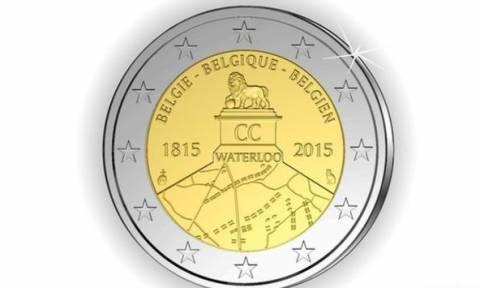 Βέλγιο: Γιατί κέρμα των 2,5 ευρώ θα πωλείται για... 6;