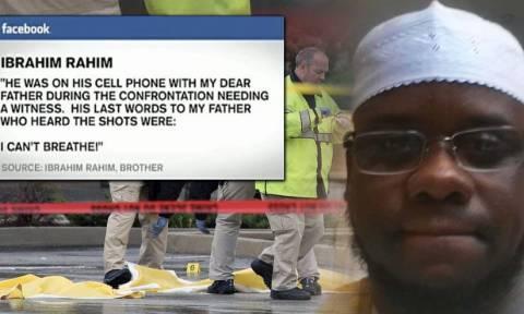 Αστυνομικοί πυροβολούν θανάσιμα ισλαμιστή που σχεδίαζε επιθέσεις στη Βοστώνη (video)