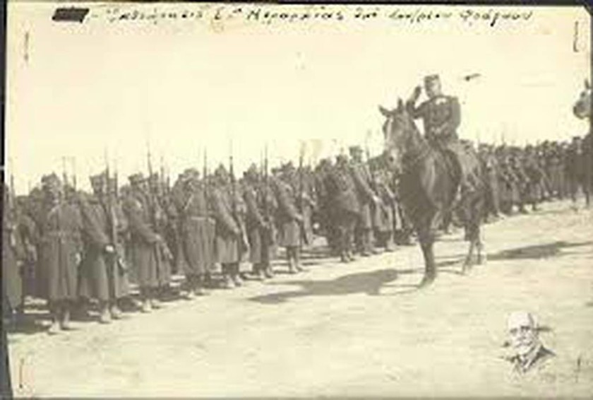 12 Ιουνίου 1917: Η μάχη της σημαίας