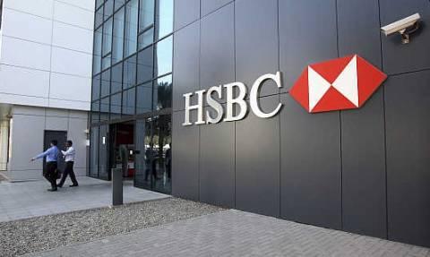 Η HSBC καταργεί 50.000 θέσεις εργασίας