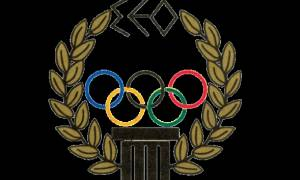 Ο Σύλλογγος Ελλήνων Ολυμπιονικών συμπλήρωσε 30 χρόνια ζωής