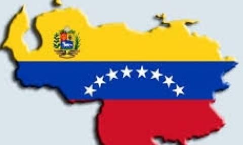 Οκτώ παρουσιάστριες... γυμνές για τη Βενεζουέλα (video)