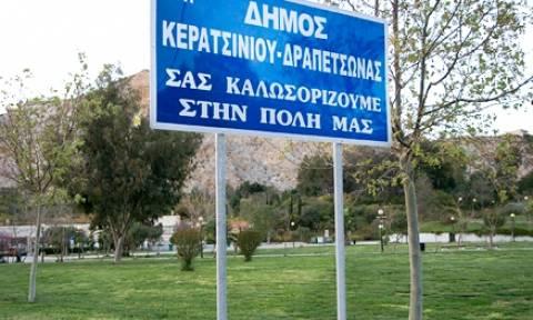 Δήμος Κερατσινίου - Δραπετσώνας: Τέλος τα δημοτικά τέλη για άνεργους, άπορους, πολύτεκνους