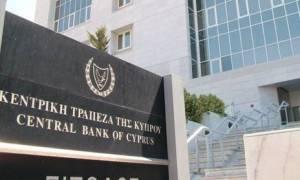 Στον... πάγο οι έρευνες στην Κεντρική Τράπεζα Κύπρου