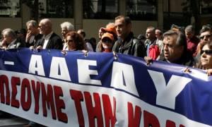 Συγκεντρώσεις ΑΔΕΔΥ – ΠΑΜΕ στην Αθήνα την Πέμπτη (11/06)