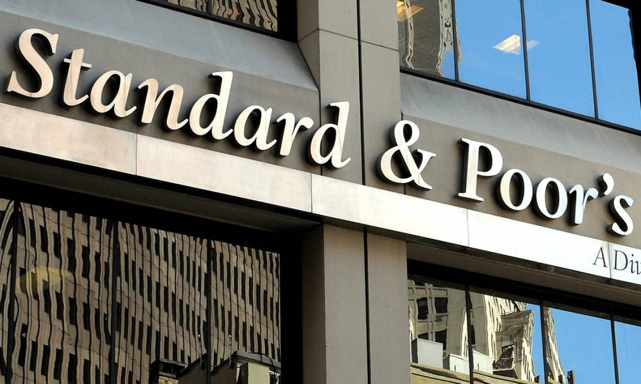 Standard&Poor's: Υποβάθμισε την ελληνική οικονομία
