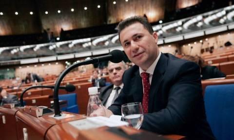 Σκόπια: Άκαρπη η συνάντηση των πολιτικών αρχηγών με τον Επίτροπο Χαν