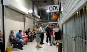 ΟΓΑ: Από σήμερα οι αιτήσεις για τα προγράμματα Αγροτικής Εστίας