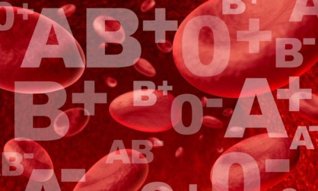 Δεν κινδυνεύετε από Αλτσχάιμερ εάν έχετε τη συγκεκριμένη ομάδα αίματος