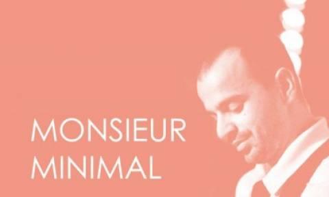 Ο Monsieur Minimal στα live sessions του Gazarte