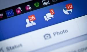 Προσοχή: Νέος ιός απειλεί τους χρήστες του Facebook - Πώς «κλέβει» προσωπικά δεδομένα