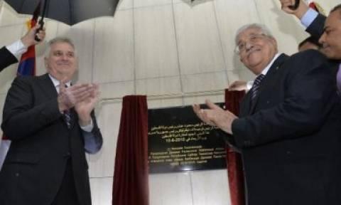 Εγκαινιάστηκε η νέα πρεσβεία της Παλαιστίνης στο Βελιγράδι