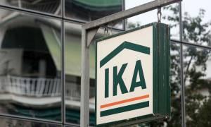 Επείγουσα έρευνα στο ΙΚΑ - Ο σύζυγος προϊσταμένης χρωστάει 7 εκατ. ευρώ