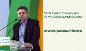 ΠΑΣΟΚ: Το προεκλογικό σποτ για την υποψηφιότητα του Κωνσταντινόπουλου