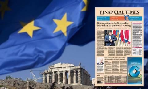 Financial Times: Ετοιμάζουν τελεσίγραφο στην Ελλάδα η Γερμανία και οι δανειστές