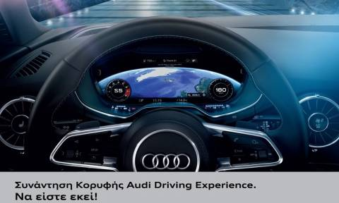 Audi: Driving Experience 2015