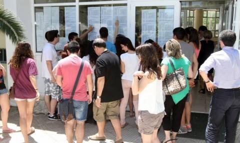 Πανελλήνιες 2015: Οι κρίσιμες ημερομηνίες για μηχανογραφικό, βαθμούς και βάσεις