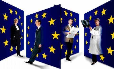 Προκήρυξη 23 θέσεων Εθνικών Εμπειρογνωμόνων στην Ευρωπαϊκή Επιτροπή