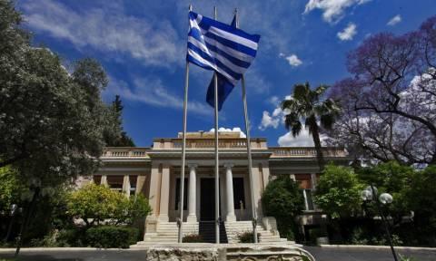 Μαξίμου: Πιέσεις του ΔΝΤ προς πάσα κατεύθυνση για αποχώρηση από το πρόγραμμα