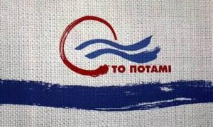 Ποτάμι: Να προχωρήσει ο πρωθυπουργός στον έντιμο συμβιβασμό