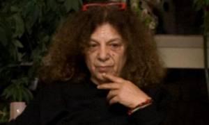 Πέθανε η σκηνοθέτις Βρισηίδα Δανάλη