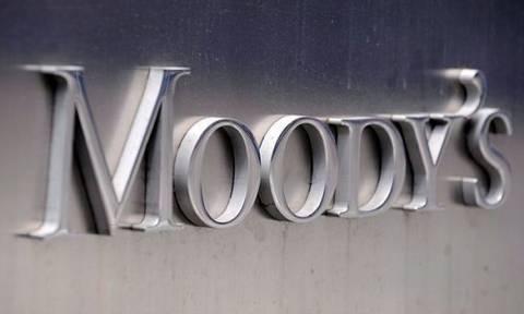 Moody's: Αναβάθμισε σε Caa2 την Ελληνική Τράπεζα