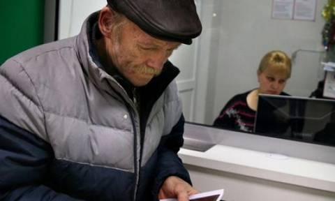 Ντονέτσκ: Καταβολή συντάξεων σε αμερικανικά δολάρια