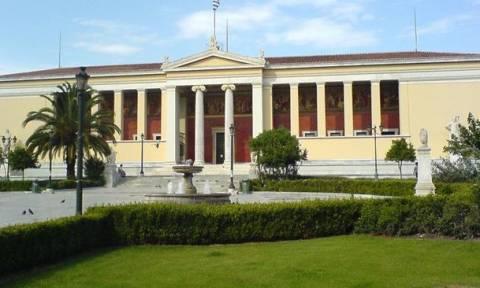 Σύνοδος Πρυτάνεων: Τραγική η οικονομική κατάσταση των Πανεπιστημίων
