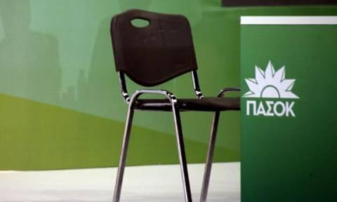 Το ΠΑΣΟΚ εκλέγει νέο πρόεδρο
