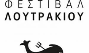 1o Loutraki Festival: Το πρόγραμμα